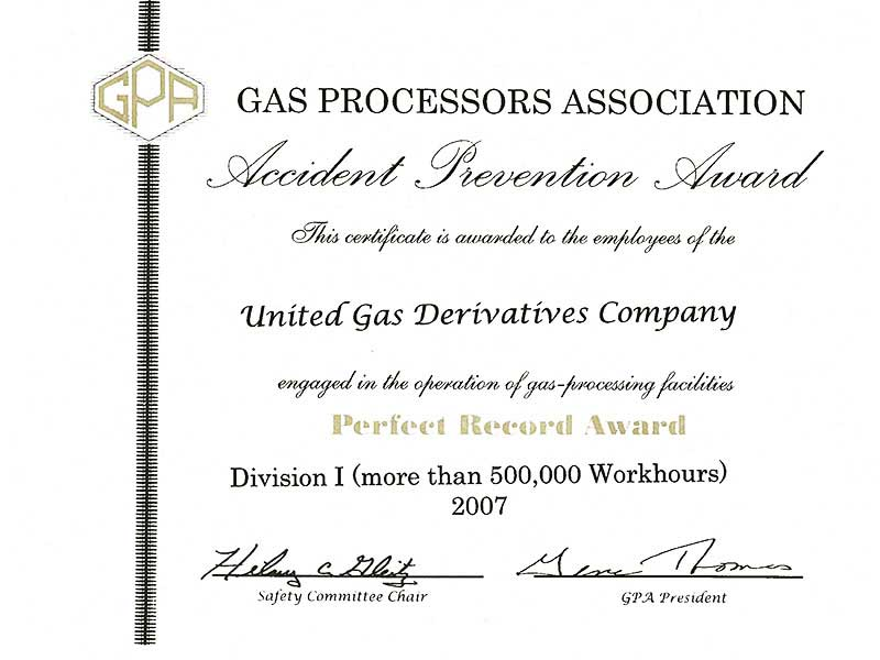 GPA-2007-Perfect-record-award. (Copy)